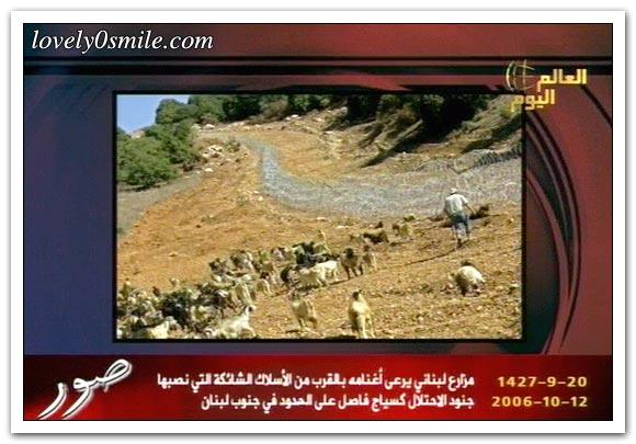 العالم اليوم 12-10-2006 / صور