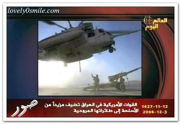 العالم اليوم 3-12-2006 / صور