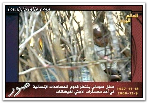 العالم اليوم 9-12-2006 / صور
