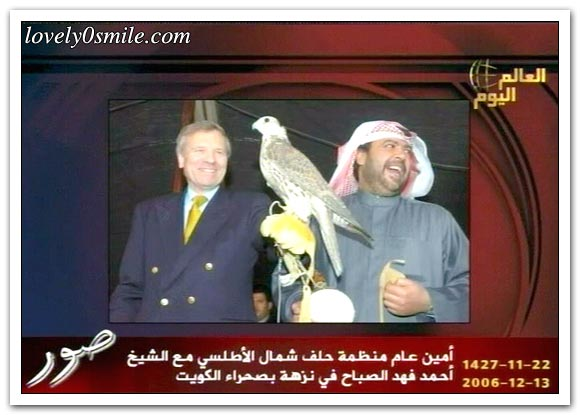 العالم اليوم 13-12-2006 / صور