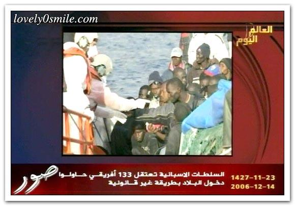 العالم اليوم 14-12-2006 / صور