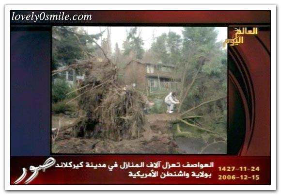 العالم اليوم 15-12-2006 / صور