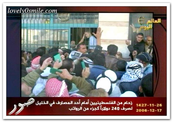 العالم اليوم 17-12-2006 / صور