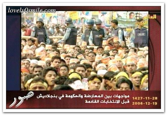 العالم اليوم 19-12-2006 / صور