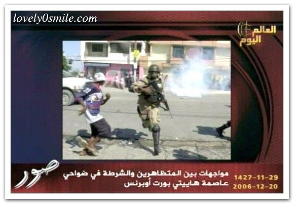 العالم اليوم 20-12-2006 / صور