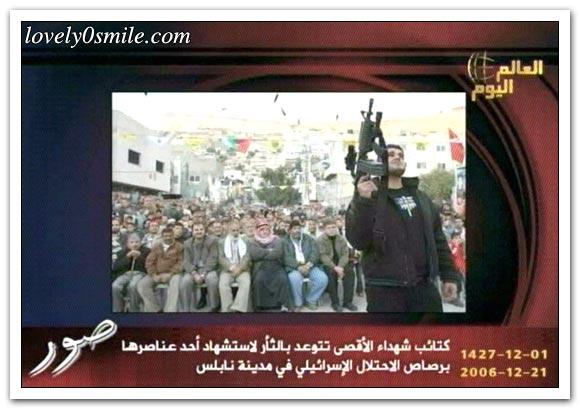 العالم اليوم 21-12-2006 / صور
