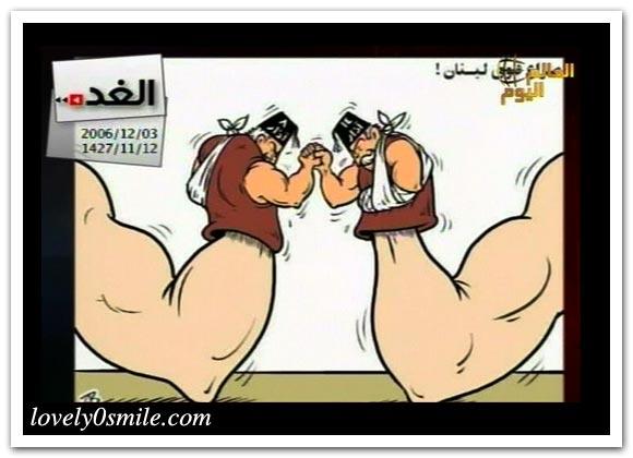 كاريكاتير العالم اليوم 3-12 / صور