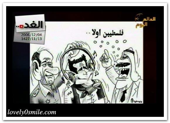 كاريكاتير العالم اليوم 4-12 / صور