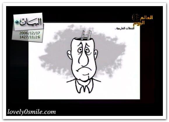 كاريكاتير العالم اليوم 17-12 / صور