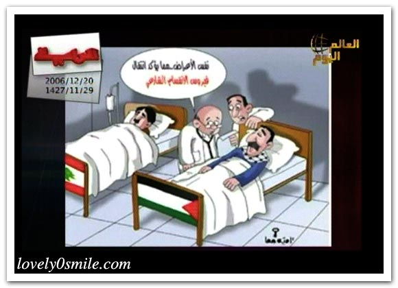كاريكاتير العالم اليوم 20-12 / صور