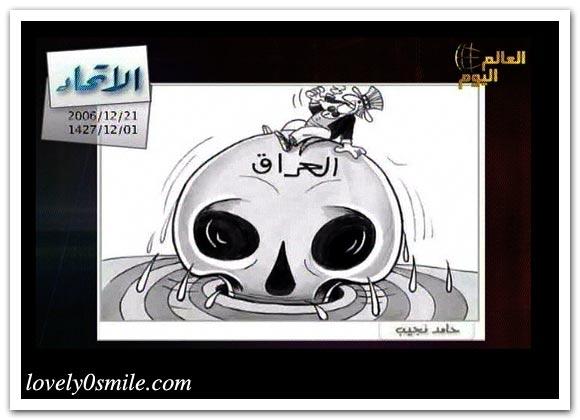 كاريكاتير العالم اليوم 21-12 / صور
