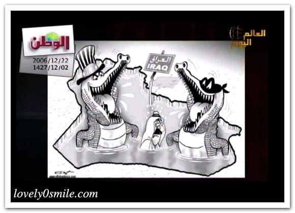 كاريكاتير العالم اليوم 22-12 / صور