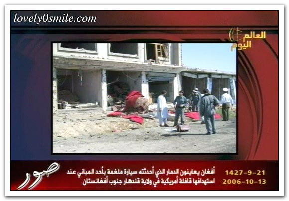 العالم اليوم 13-10-2006 / صور