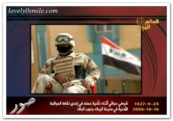 العالم اليوم 16-10-2006 / صور