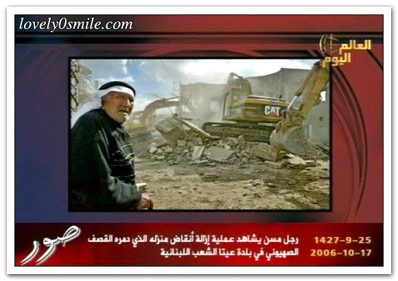 العالم اليوم 17-10-2006 / صور