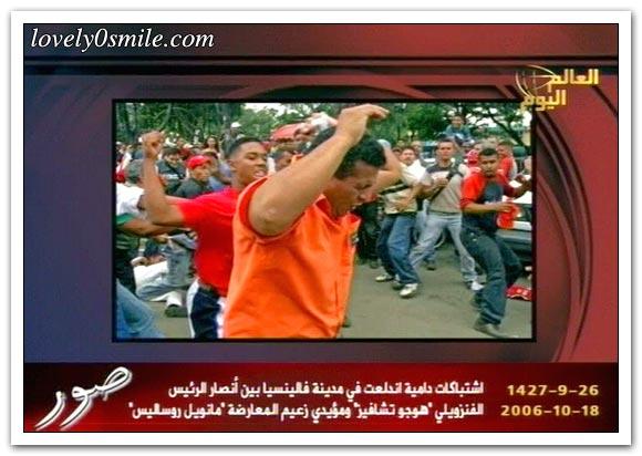 العالم اليوم 18-10-2006 / صور