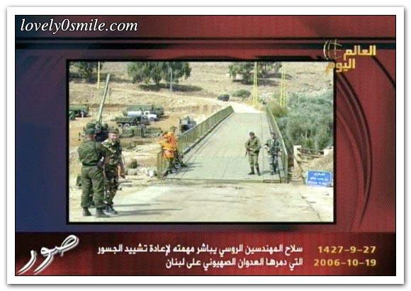 العالم اليوم 19-10-2006 / صور