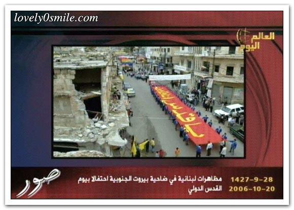 العالم اليوم 20-10-2006 / صور