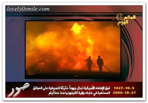 العالم اليوم 27-10-2006 / صور
