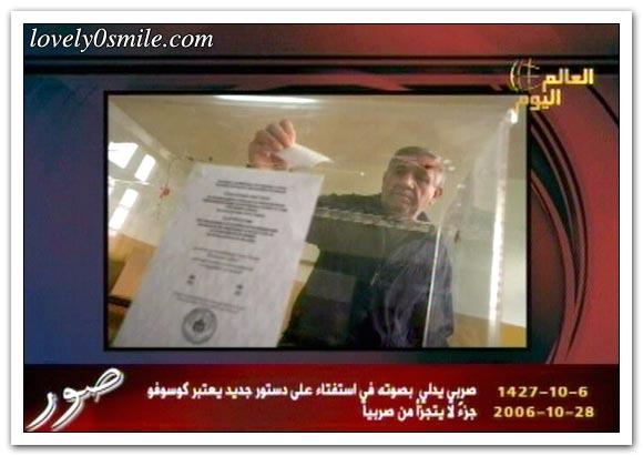العالم اليوم 28-10-2006 / صور
