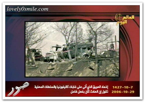 العالم اليوم 29-10-2006 / صور