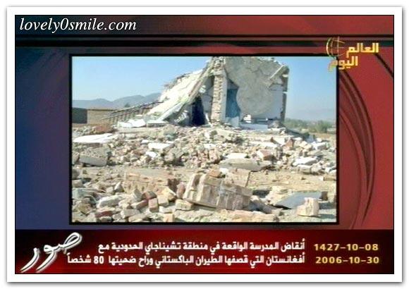 العالم اليوم 30-10-2006 / صور