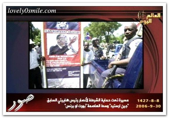 العالم اليوم 30-9-2006 / صور