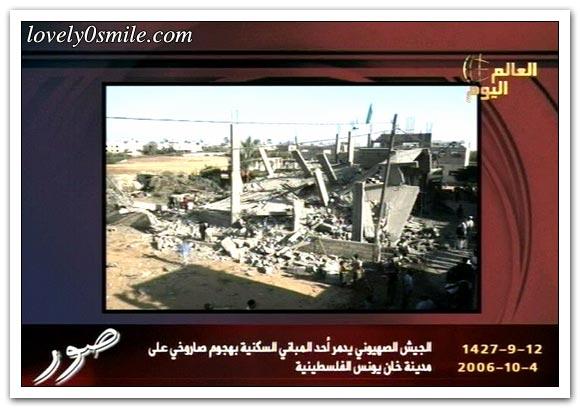 العالم اليوم 4-10-2006 / صور