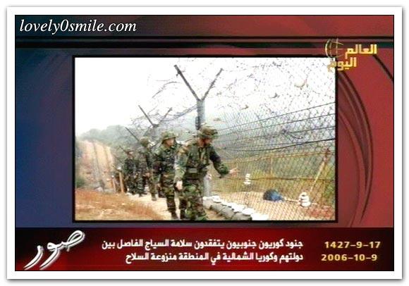 العالم اليوم 9-10-2006 / صور