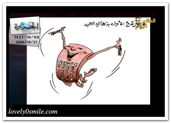 كاريكاتير العالم اليوم 31-10 / صور