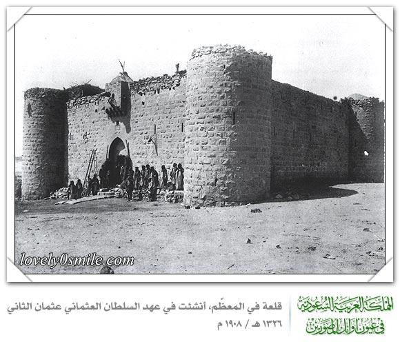 المملكة في عيون أوائل المصورين ج1