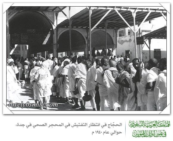 مشاركة: قديمك نديمك .. صور قديمة وشيقة تحكي تاريخ المملكة العربية السعودية ..