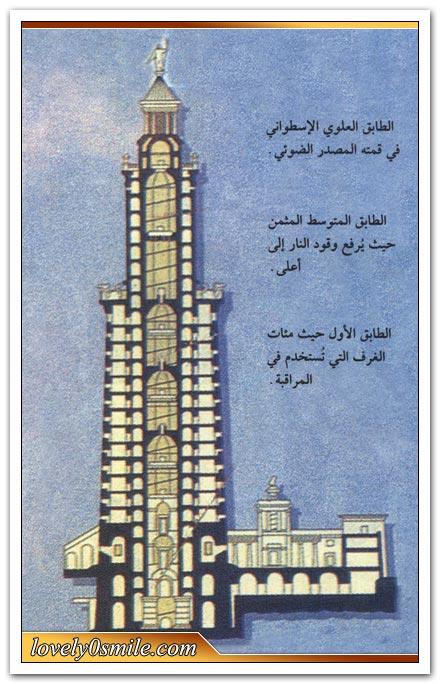 منارة الإسكندرية - صور