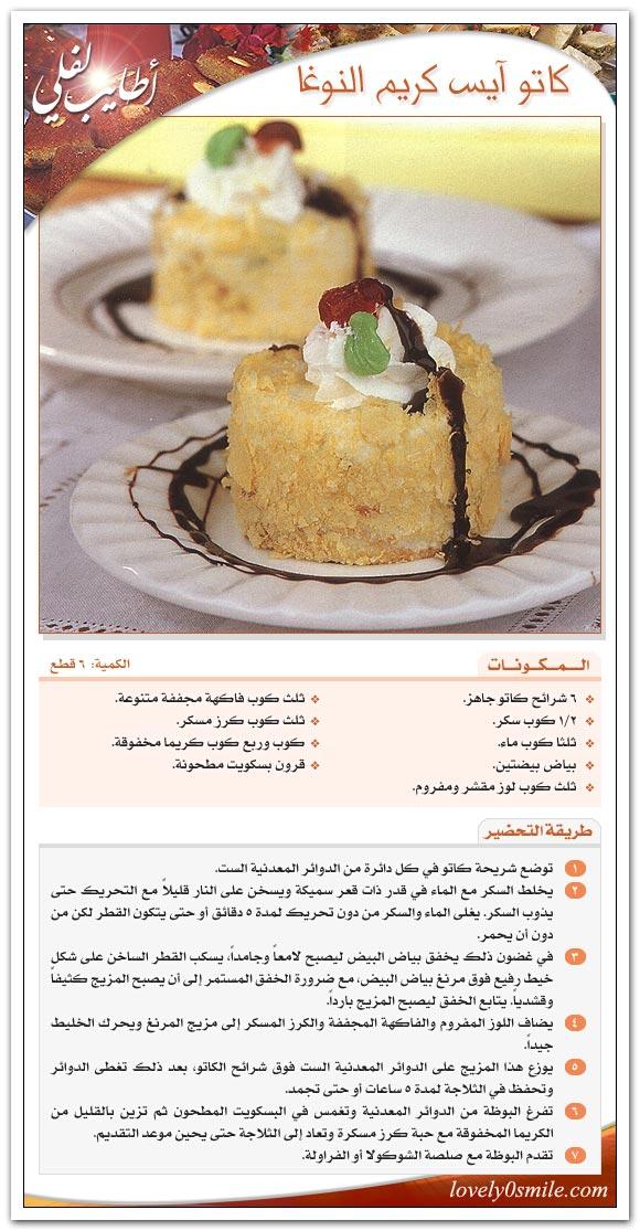 http://www.lovely0smile.com/2007/al/al-051.jpg