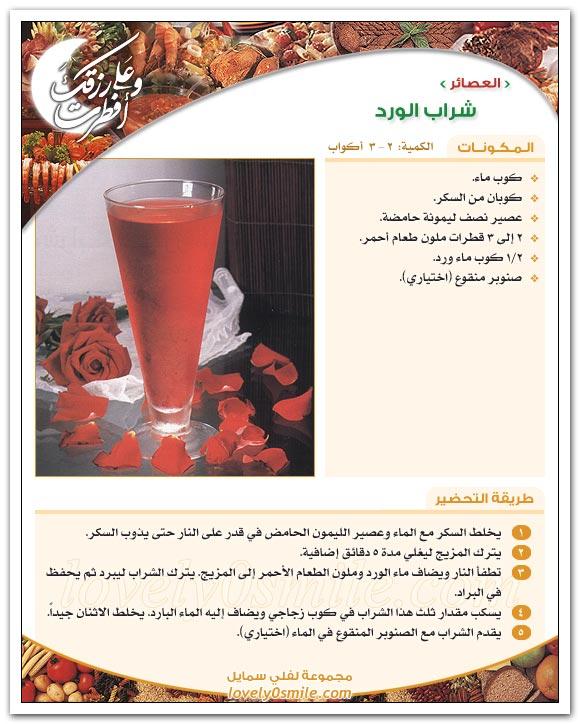 http://www.lovely0smile.com/2007/ara/ara-012.jpg