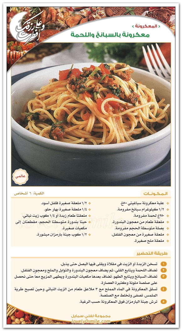 دجاج محشو - طبق سعودي