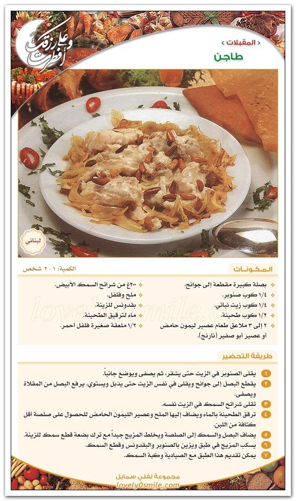 محشي القرع - طبق سوري