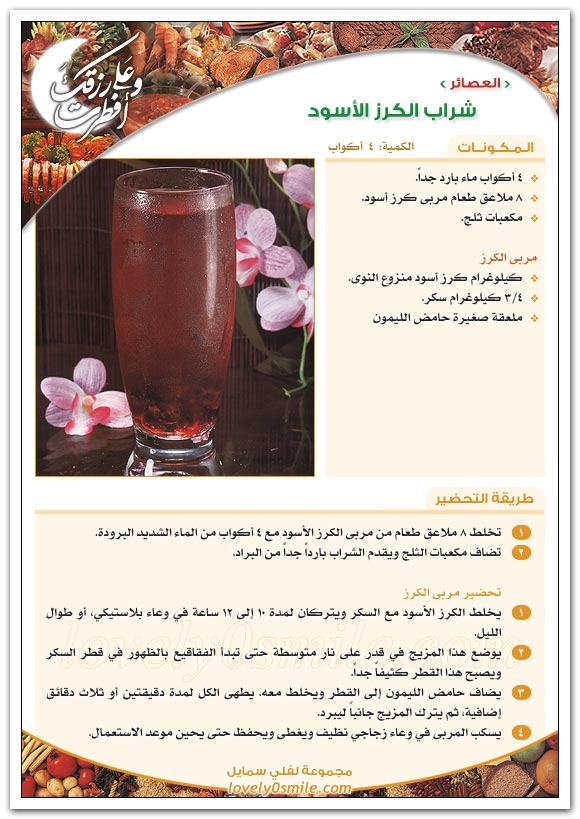 http://www.lovely0smile.com/2007/ara/ara-078.jpg