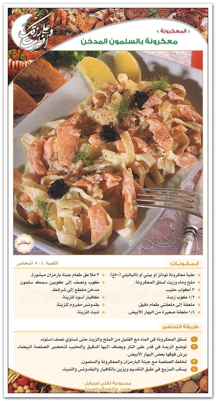 اكلات رمضان بالصور 2012-اشهى اكلات ara-139.jpg