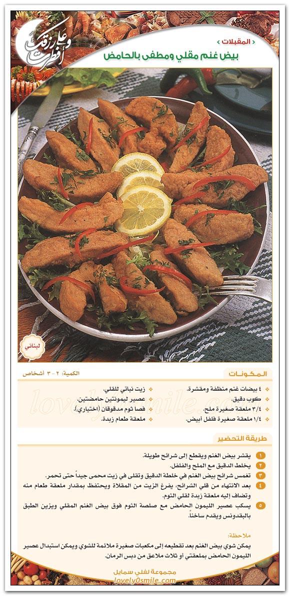 كوسكوس باللحم والدجاج والخضر - طبق مغربي