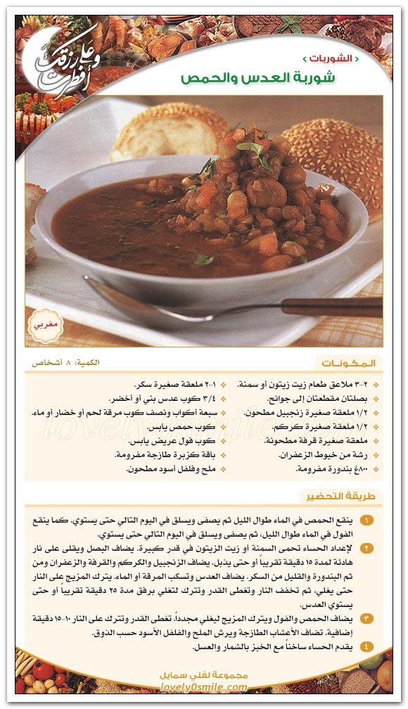 اكلات شهية ara-147.jpg
