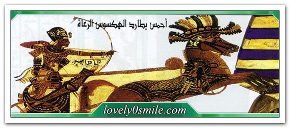 بعثة نبي الله يوسف عليه السلام
