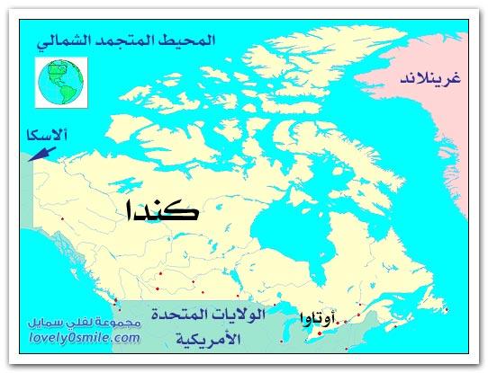 دليل كندا صور/تاريخ/ سياحة