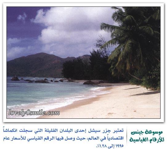 موسوعة جينس الجزء 12 - صور