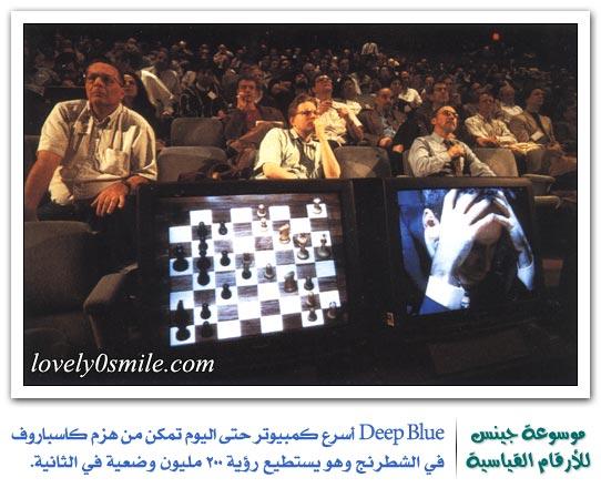 موسوعة جينس الجزء 14 - صور