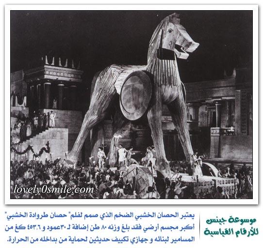 موسوعة جينس الجزء 15 - صور