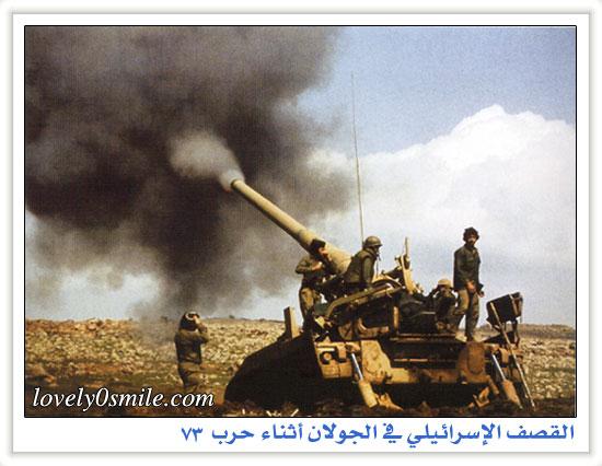حرب أكتوبر 73 - صور