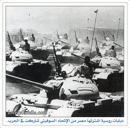 حرب 6 اكتوبر و صور من حرب اكتوبر والنصر العظيم 005.jpg
