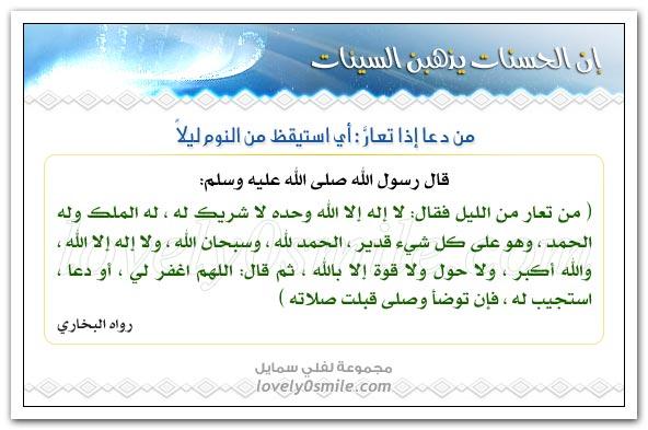 من نفس عن مسلم ..