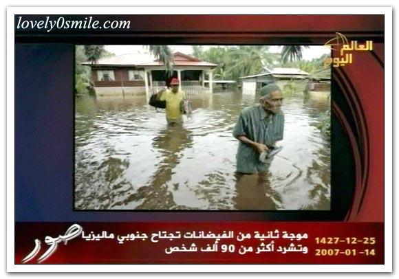 العالم اليوم 14-1-2007 / صور